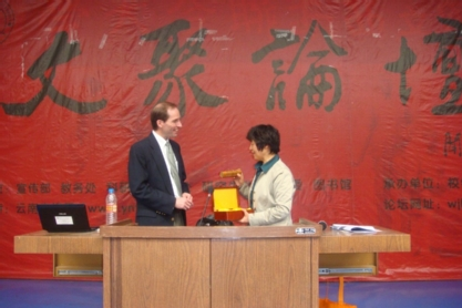 Dr. Gareis and Dr. Yaling Sun of Yunnan Normal University exchange tokens from their respective universities following Gareis' second presentation.
