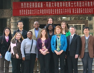 Banner translation- Warmly welcome to William and Mary delegation to the School of Education - Shaanxi Normal University